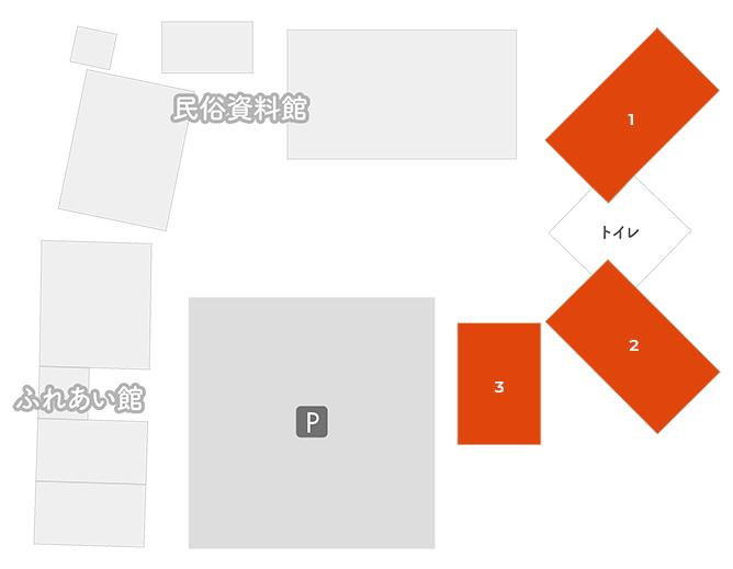 研修センターマップ